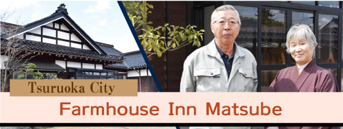 Farmhouse Inn Matsube