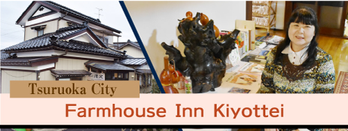 Farmhouse Inn Kiyottei