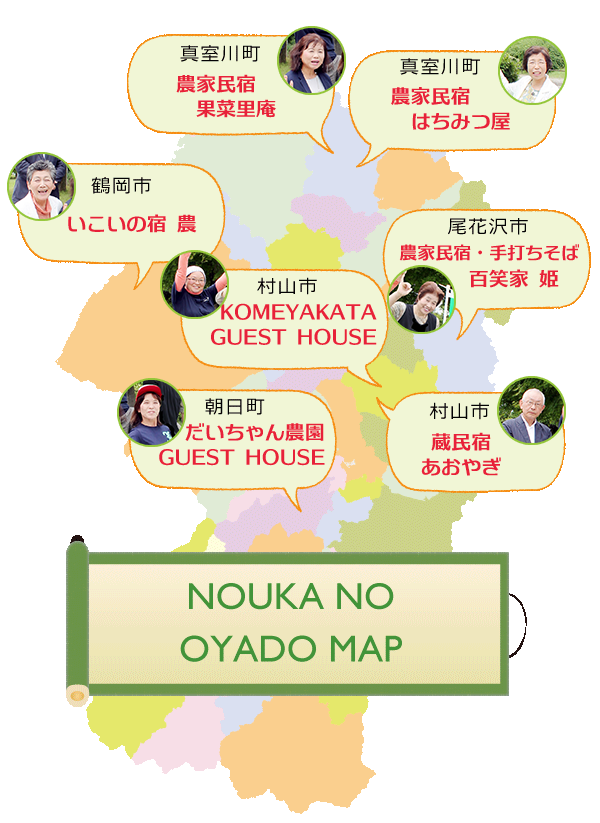 NOUKANO NO OYADO MAP
